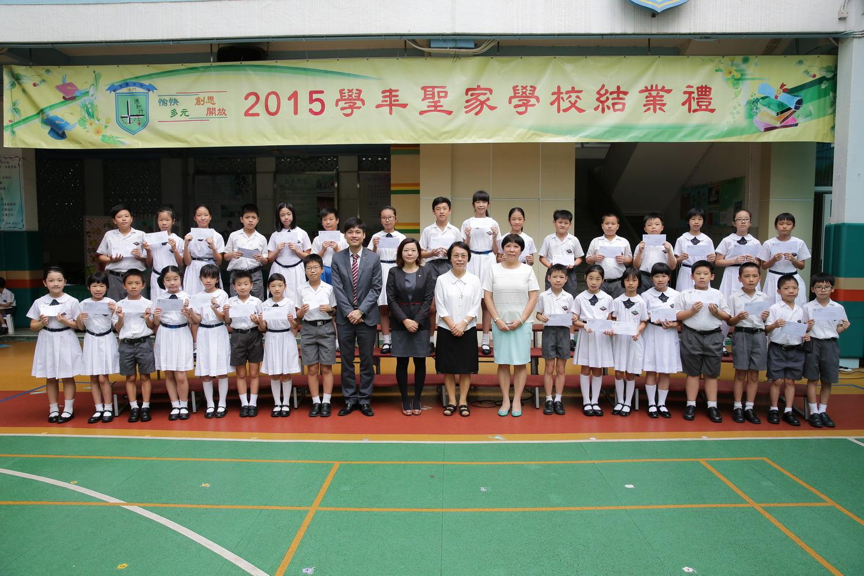 2015學年結業禮
