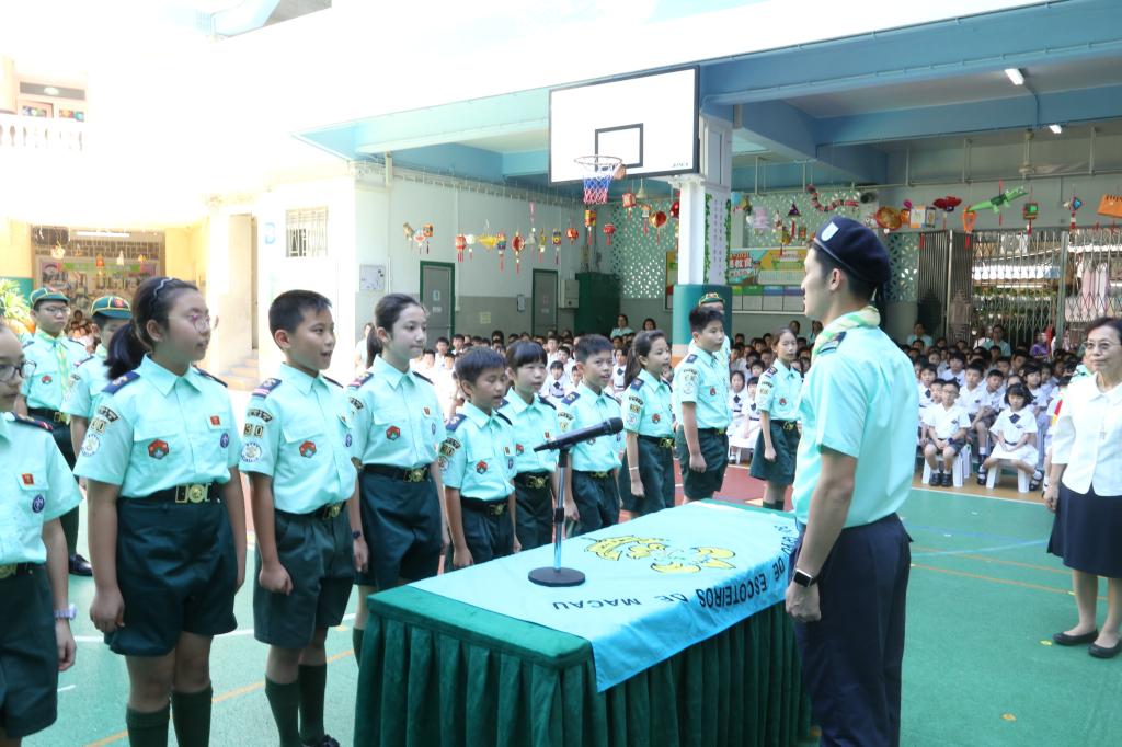 2018年10月5日幼童軍宣誓